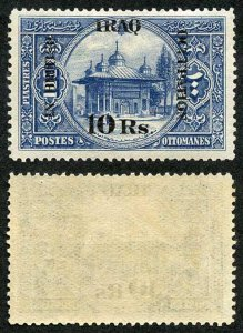 Iraq 1918 British Occupation SG14a 10r on 100pi Type 2 M/M Cat 180 Pounds