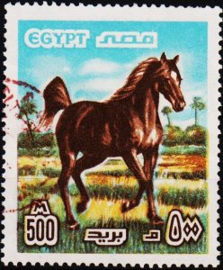 Egypt. 1978 500m S.G.1350 Fine Used