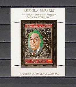 Eq. Guinea, MI cat. 522, BL153 A. Pablo Neruda Gold Foil s/sheet.
