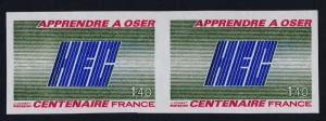 France 1745 imperf pair MNH Higher National College for Commercial Studies