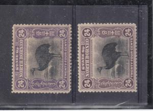 NORTH BORNEO # 149 VF-MLH  24c CASSOWARY (2 SHADES OF VIOLET) CAT VALUE $56