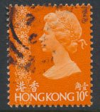 Hong Kong  SG 283  SC# 275 Definitive 1973    Used  see detail & scan