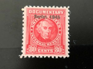 R447 Red Documentary VF MNH Overprint 1946