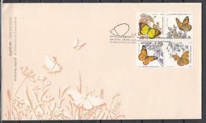 Bangladesh, Scott cat. 383a. Butterflies issue. First day cover.