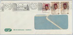 61195 - MOROCCO - POSTAL HISTORY - COVER  1973 nice CASABLANCA postmark