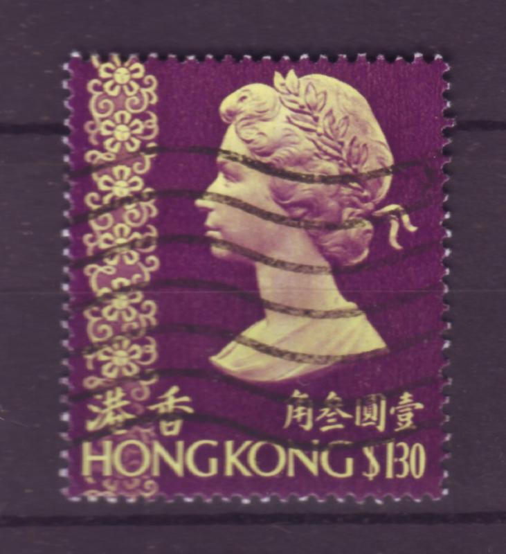 J18100 JLstamps [low price] 1975 hong kong used #284a, $0.90 scv