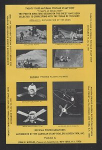 ASDA sheet of 8 Apollo 15/Mariner Poster stamps yellow for 1971  Stamp Expo - I