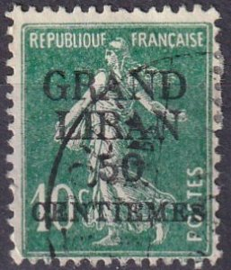 Lebanon #3 F-VF Used  (S10273)
