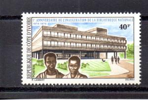 Ivory Coast 387 MNH