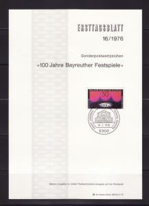 Germany 1217 First Day Cancel Set U Modern Stage (C)