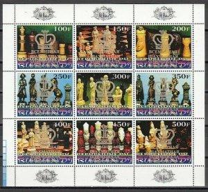 Burundi, 1998 Cinderella issue. Chess sheet of 9. Gold o/print.