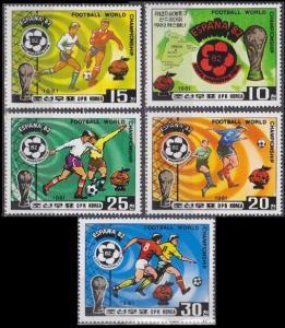 1981Korea,North 2099-2103 1982 World championship on football of Spain 13,00 €