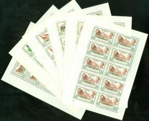 EDW1949SELL : ETHIOPIA 1961 Sc #369-74 Cplt set Animals F/S of 10 MNH Cat $154+