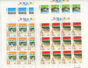 China -Scott 3962-65 - Rebuilding Efforts  - 2011-26 - MNH- 4 X Full Sheet