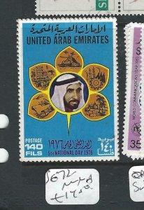 QATAR    (P1806BB) SG 72       MNH