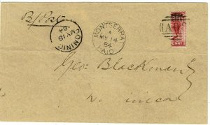 Montserrat 1884 1d vertical BISECT on cover to Dominica, SG 6b, 1600 pounds