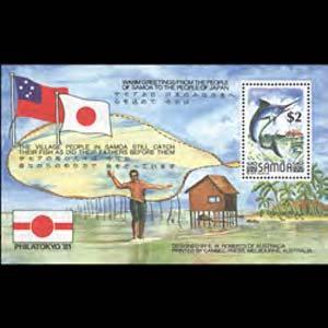 SAMOA 1981 - Scott# 566 S/S Fishing NH