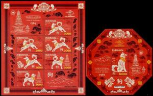 HERRICKSTAMP NEW ISSUES INDONESIA Year of the Dog S/S