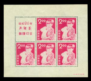 JAPAN  1951 NEW YEAR  BLOCK S/S - Girl & Rabbit  Sk# N6A  MINT MNH