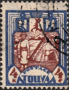 TOUVA / TUVA / TANNU-TUWA - 1927 Mi.18 4k Tuvan in Front of his Tent - VFU (a)