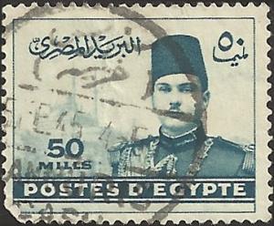 EGYPT - 236 - Used - SCV-0.25
