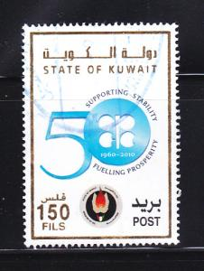 Kuwait 1714 U OPEC (A)