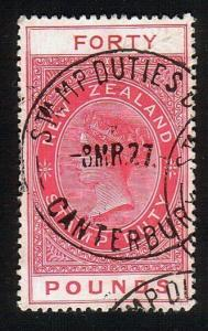 NEW ZEALAND 1880 LONG TYPE STAMP DUTY £40 used.............................10525