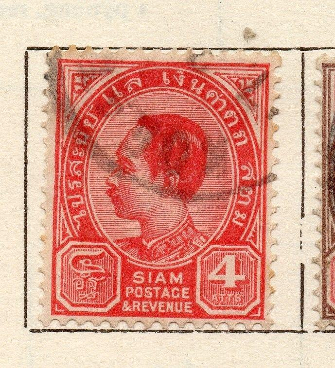 Siam Thailand 1900-04 Early Issue Fine Used 4a. 181492