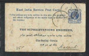 INDIA  (P0110B) 1890    QV  1/4A GAUGE RAILWAY PSC