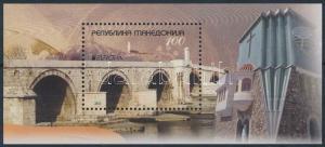 Makedonien stamp Europa CEPT block MNH 2012 Mi 25 WS176251
