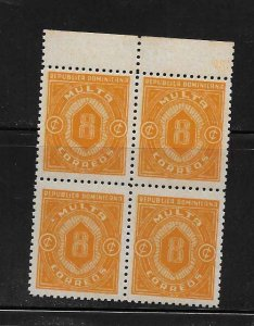 DOMINICAN REPUBLIC STAMPS MNH #AGOM1