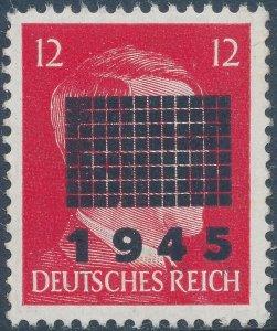 Stamp Germany 1945 WWII Fascism Hitler Grid Local OP Post War 6 RFP MH