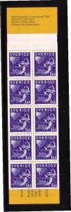 Sweden Sc 1376a 1981 Day & Night stamp bklt pane mint NH