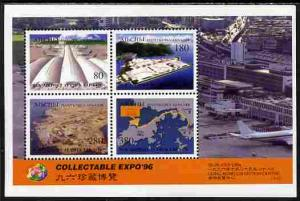Abkhazia 1996 New Airport set of 4 in m/sheet with \'Coll...