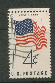 USA   SG  1152 FU  Top  Margin regular