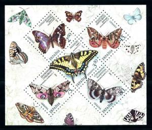 [98680] Ukraine 2004 Insects Butterflies Schmetterlingen Souvenir Sheet MNH