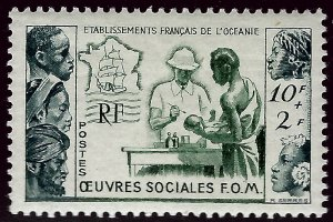 French Polynesia SC B5 Mint VF SCV$20...fill a key spot!!