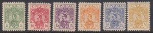 Serbia 59-64 King Alexander mnh