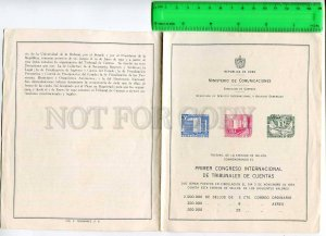 266622 postage stamps 1953 year first day booklet