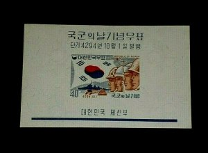 KOREA #329a, 1961, ARMED FORCES ISSUE, MH, SOUVENIR SHEET, NICE! LQQK!