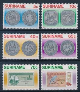 [SU 348] Suriname 1983 Banknotes & Coins  MNH