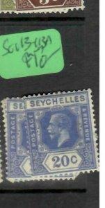 SEYCHELLES  (P2705B)   KGV  20C   SG 113-113A       MOG