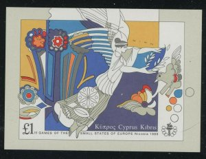 Cyprus 1989 £1 Nike European Games S/S Sc# 721 NH