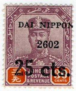 (I.B) Malaya States Revenue : Johore 25c OP (Japanese Occupation)