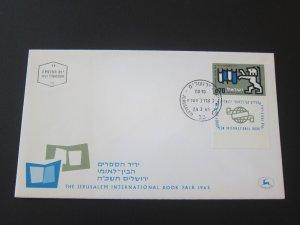 Israel 1965 Sc 275 set FDC