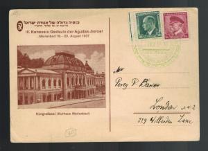 1937 Marienbad Czechoslovakia Postcard  cover to England Agudas Israel Judaica