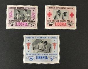 Liberia 1954 B-19, CB-4,6 MNH SCV $1.00, SEE DESCRIPTION!