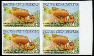 PAPUA NEW GUINEA WHITE GAP ANEMONEFISH IMPERF  BLOCK UPPER LEFT WRINKLE  MINT NH