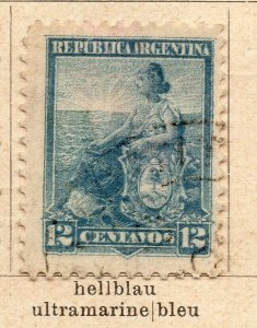 Argentina 1899 Early Issue Fine Used 12c. NW-11761
