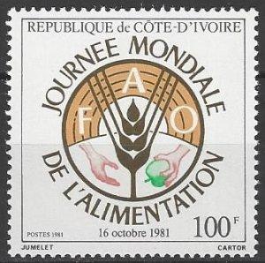 Ivory Coast 607   MNH  United Nations FAO
